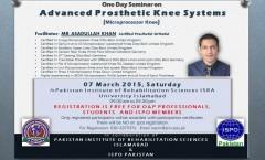 knee training PIRS