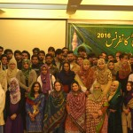 Seerat Un Nabi Conference held at PIRS on 13th December 2016.